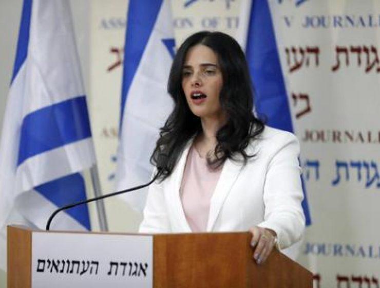 Israele: uccide ragazza ebrea, ora rischia la pena capitale - Master X