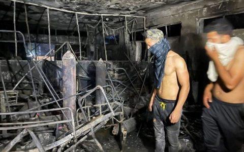 Incendio Baghdad